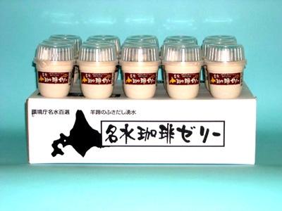 名水珈琲ゼリー樽型